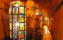 画像:高森湧水トンネル 納涼七夕まつり