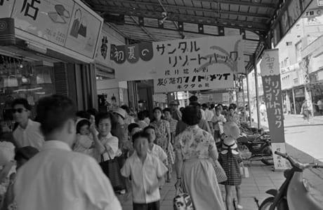 昭和36年、下通商店街