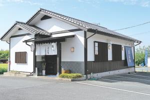 五島庵_店舗