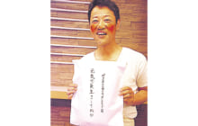 画像:【7/14紙面掲載】ヨシおっちゃんがズバッと解決!? なんでんオレに聞きなっせ! その五十一