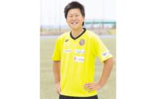 画像:【376号】すてきびと – 熊本ルネサンスフットボールクラブ 海堀 あゆみさん
