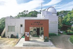 ミューイ天文台