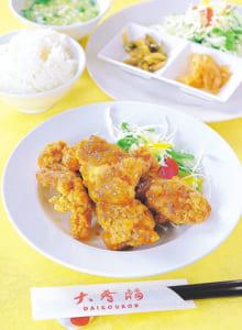 中華名菜 大香楼(だいこうろう)