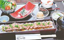 画像:和食・郷土料理 和久田、(わくだ)