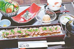 和食・郷土料理 和久田、(わくだ)