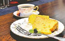 画像:【エリア情報】喫茶店Ellery(エラリー)珈琲店