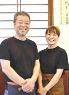 店主 宇田重利さん・由美子さん夫婦