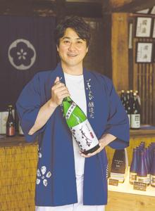 花の香酒造 神田清隆さん