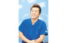 画像:【ドクターズメッセージ】歯科、矯正歯科、小児歯科、歯科口腔外科編