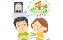 画像:【377号】くらしのお悩み Q&A