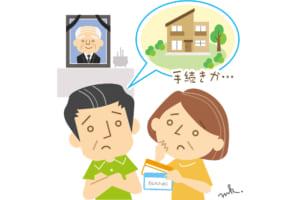 【377号】くらしのお悩み Q&A
