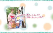 画像:城下町を彩る艶やかなゆかた姿 人々の笑顔で街なかに元気を!