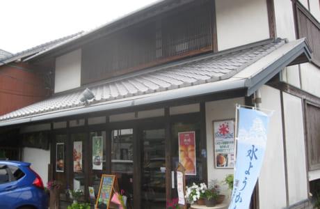 御菓子処 天明堂 総本店