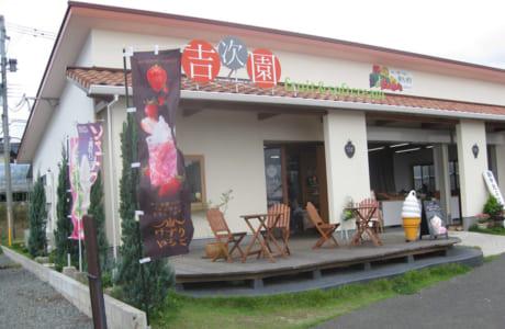 吉次園カフェ