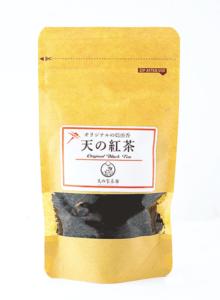 天の紅茶/天の製茶園