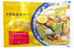 会楽園 太平燕/富喜製麺所