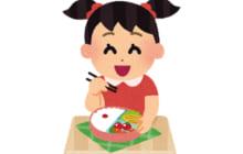 画像:【384号】子育てラボ – 食べる VOL.285