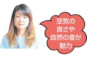 松本寧子さん