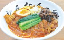 画像:【387号】麺's すぱいす – 今年7月オープン、担々麺専門店の2号店 たんたんの郷(さと)新地店(しんちてん)