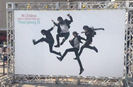 Mr.Children DOME & STADIUM TOUR 2017 Thanksgiving 25