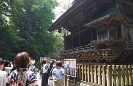 三ヵ所神社