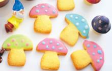画像:美味しいレシピ vol.197 – きのこのクッキー
