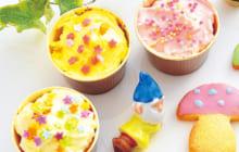 画像:美味しいレシピ vol.197 – カラフルカップケーキ