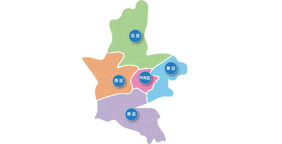 各区のまちづくりセンター