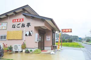 国道443号沿いにある店舗。平山温泉へ行く途中に立ち寄る人も多いそうです