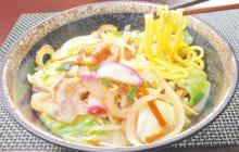画像:【390号】麺's すぱいす – 球磨焼酎に合う創作和食がそろう店 居酒屋 陽月(いざかや ひづき)