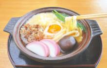画像:【395号】麺's すぱいす – 天草近海の天然の魚が味わえる食事処 お食事処(しょくじどころ) 大丸(だいまる)