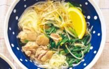 画像:美味しいレシピ vol.199 – アジアンにゅうめん