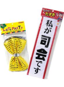 たすき、パーティーネクタイ/各108円