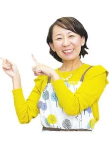 宮村 みきさん