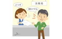 画像:【394号】くらしのお悩み Q&A