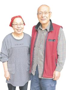 店主 木下英夫さん(右)・菊子さん夫婦