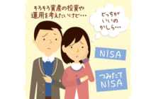 画像:【399号】ななみ先生のちゃっかり!家計学