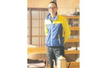 画像:【401号】すてきびと – ゲストハウス「スミツグハウス」宿主 末次 宏成さん