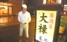 画像:【12/8紙面掲載】ヨシおっちゃんがズバッと解決!? なんでんオレに聞きなっせ! その六十一