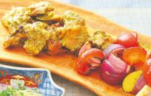 画像:美味しいレシピ vol.200 – 鶏もも肉のバジルソース焼