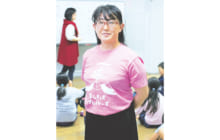 画像:【400号】すてきびと – 「ましきっずサポーターず」代表 藤井 ゆみさん