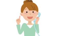 画像:【397号】ステキ女子を目指そう! キャリア&マナーUP レッスン Lesson.11