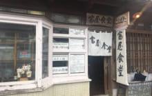 画像:【すぱいす文化部】(九州の魅力伝え隊)