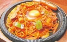 画像:【396号】麺's すぱいす – メニュー豊富な老舗の喫茶レストラン ニュースペイン館(かん)