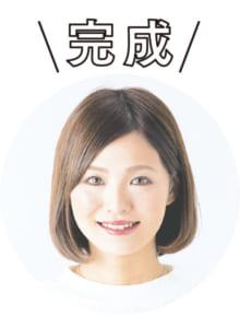 松尾美夏さん