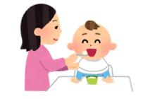 画像:【398号】子育てラボ –食べる VOL.295
