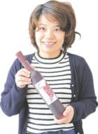 大塚 里香さん