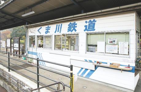 くま川鉄道の始発駅・人吉駅のホーム