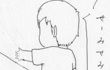 画像:【まいにちユータさん】第2回 | キバヤシの子育てひとコマ漫画