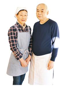 店主 前庭正人さん・由美子さん夫婦